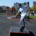 Описание элементов скейт-парка для новичков 10