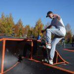 Описание элементов скейт-парка для новичков 6