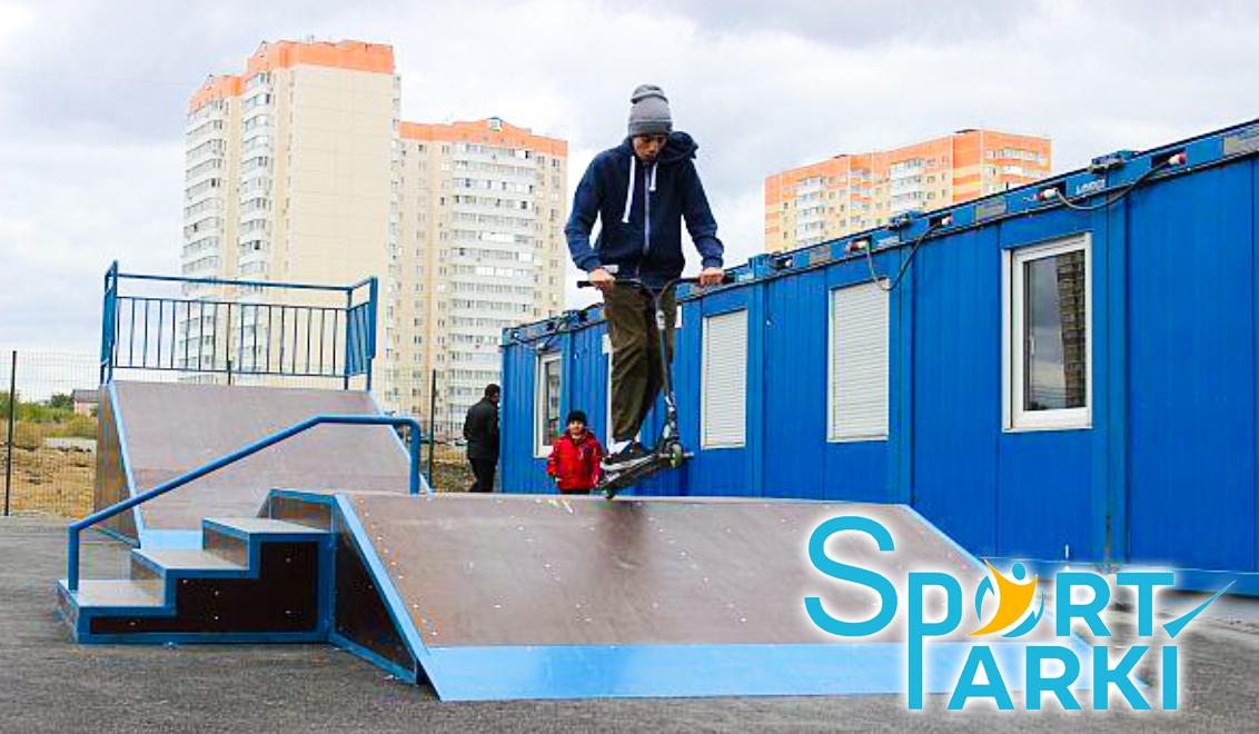 купить скейт-парк в Ростовской области